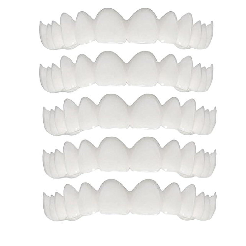 シリコーンシミュレーション歯ホワイトニングブレース(5個),A