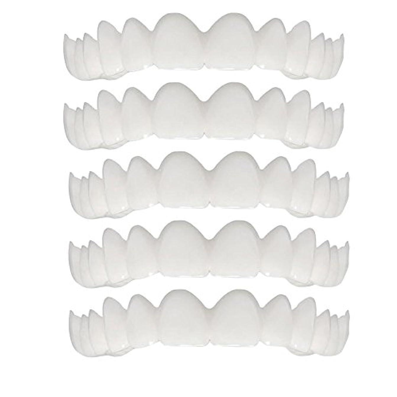 虫を数える狂信者コンベンションシリコーンシミュレーション歯ホワイトニングブレース(5個),A