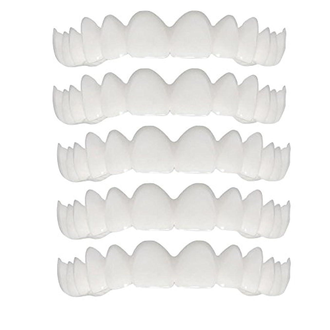 ハイライトヒゲクジラバンジージャンプNinstaw 5枚のベニヤの歯 歯の矯正 ホワイトニング マウスピース 化粧用の歯ステッカー 歯 歯のキャップ 入れ歯カバー 白 歯のブラケット