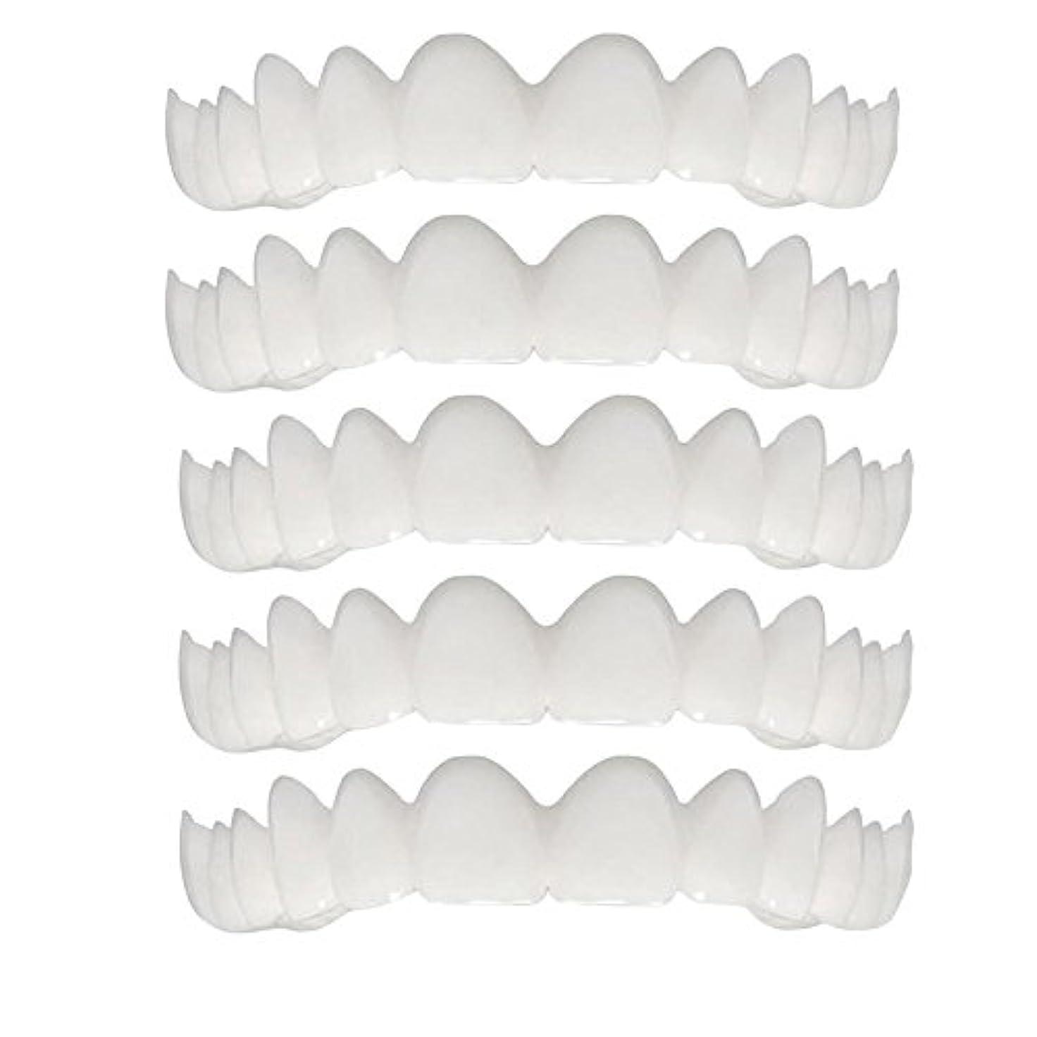 なしで任命するデジタルシリコーンシミュレーション歯ホワイトニングブレース(5個),A