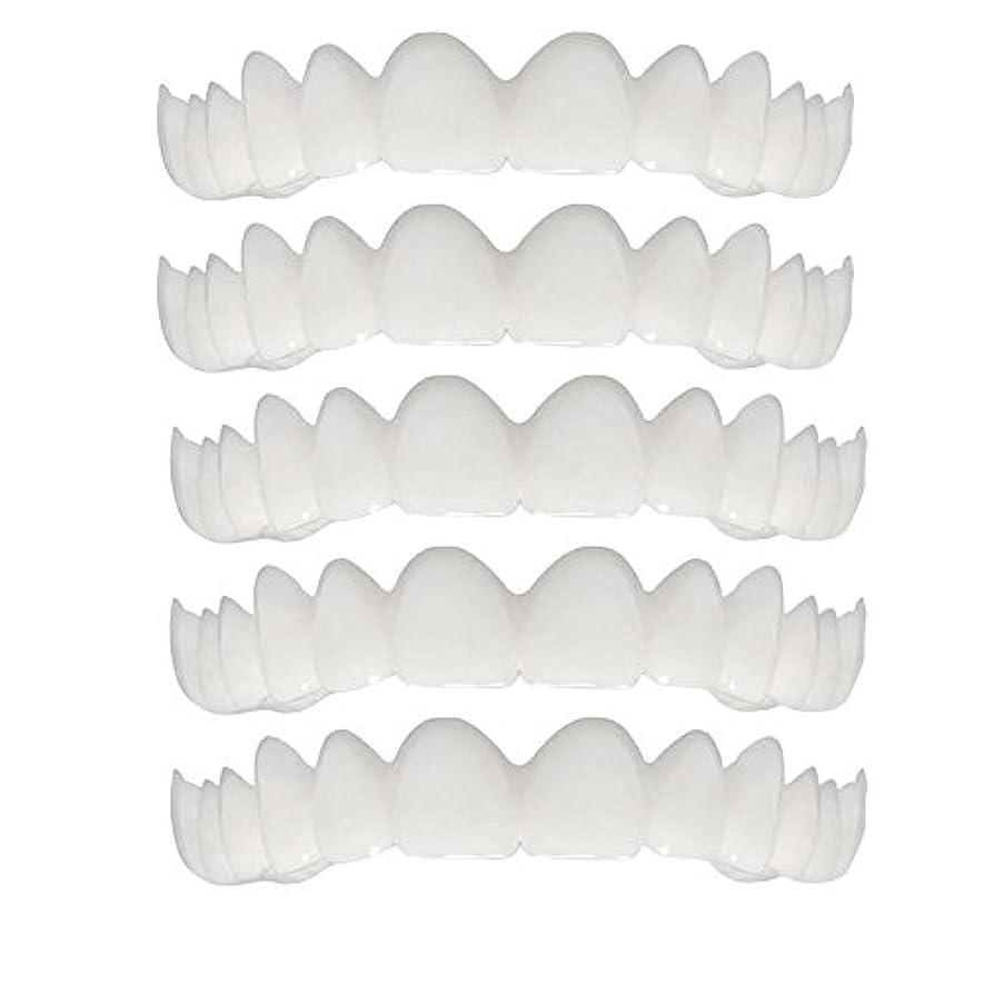 証明書精神降臨シリコーンシミュレーション歯ホワイトニングブレース(5個),A