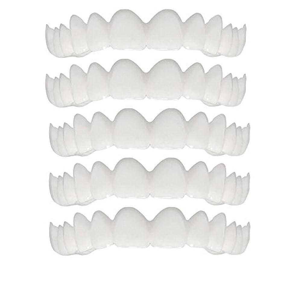 ハプニング正確な柔らかい足シリコーンシミュレーション歯ホワイトニングブレース(5個),A