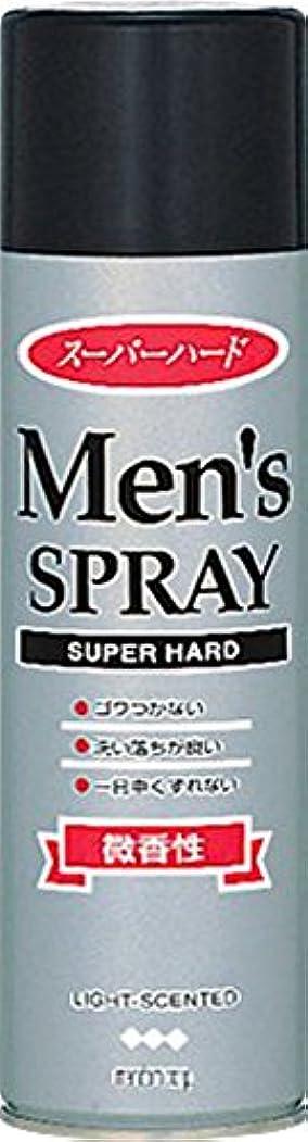 石の通路戦略MANDOM(マンダム) メンズヘアスプレー スーパーハード 微香性 275g