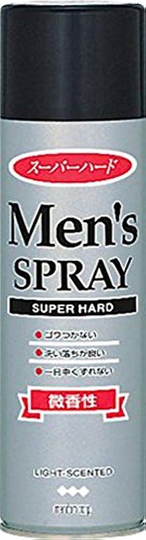 ジュース無心私達MANDOM(マンダム) メンズヘアスプレー スーパーハード 微香性 275g