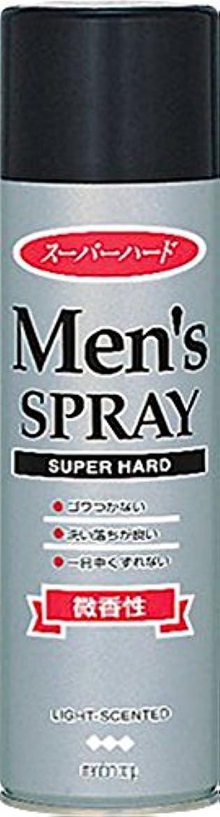 漏斗失望させる柱MANDOM(マンダム) メンズヘアスプレー スーパーハード 微香性 275g