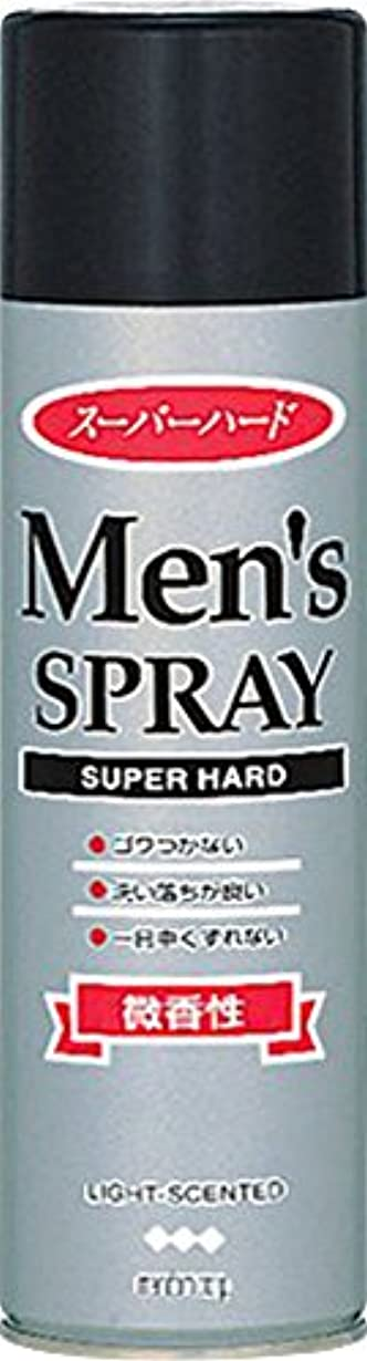 カエル嵐流暢MANDOM(マンダム) メンズヘアスプレー スーパーハード 微香性 275g