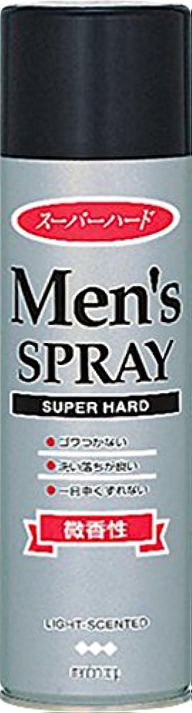 ポンプ野心的秀でるMANDOM(マンダム) メンズヘアスプレー スーパーハード 微香性 275g