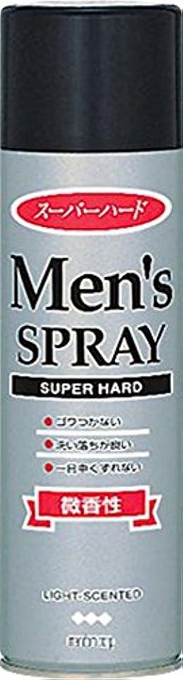 また明日ねミニチュア人物MANDOM(マンダム) メンズヘアスプレー スーパーハード 微香性 275g