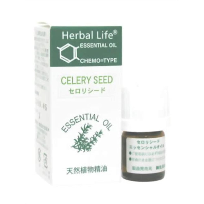 エール時系列障害生活の木 Herbal Life セロリシード 3ml