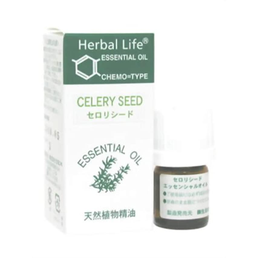 枢機卿陰気口径生活の木 Herbal Life セロリシード 3ml