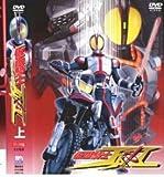 仮面ライダー555 DVD全13巻セット