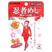 エムズワン UHA味覚糖 忍者めし 梅かつお味 忍者式ダイエット ハードグミ (15g)