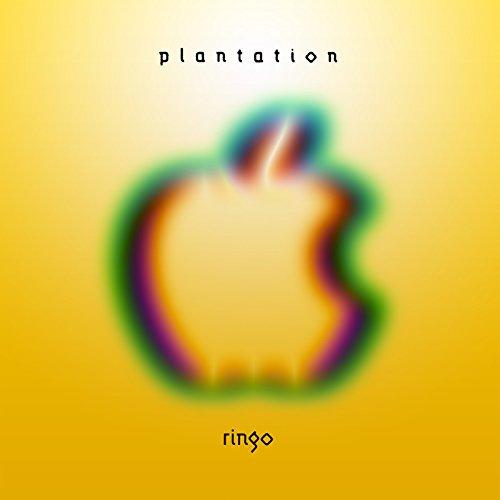 PLANTATION (2017 REMASTERED EDITION)