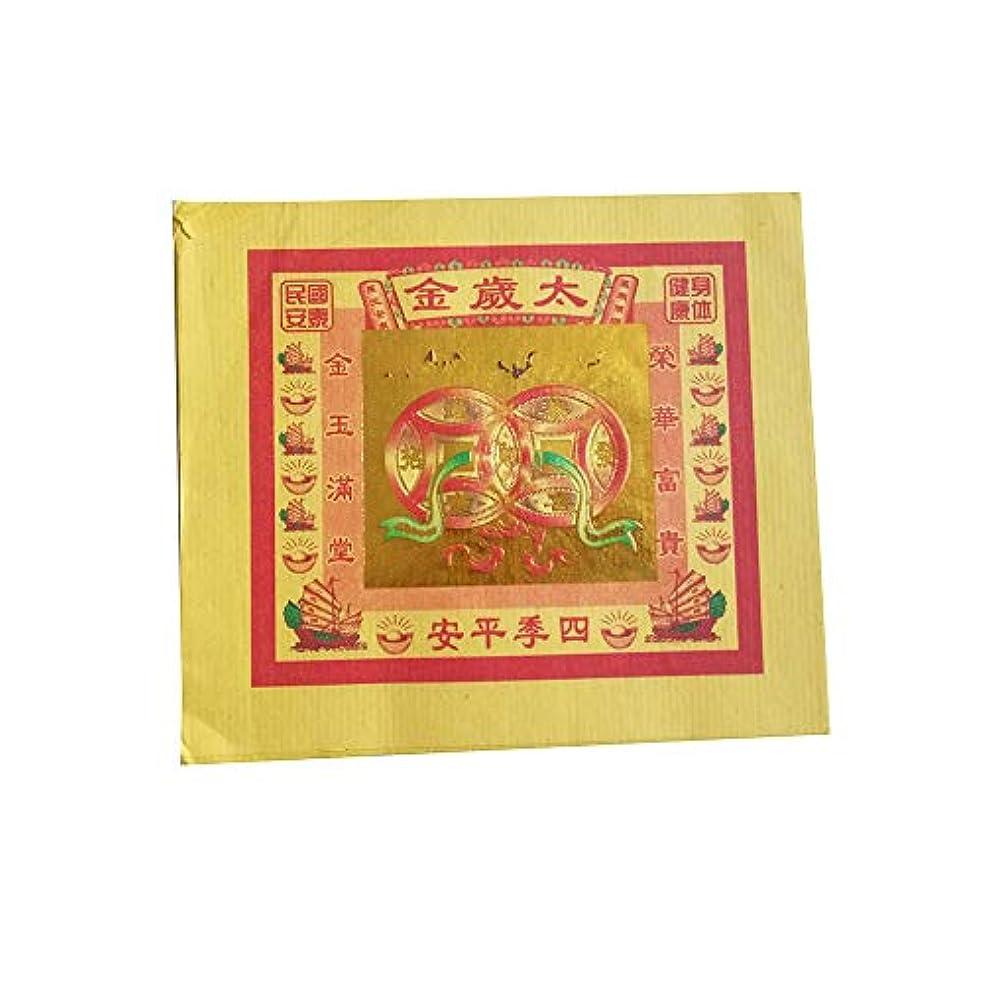 地域鉄ストリップzeestar Tai Sui Incense用紙/Joss用紙の祖先Praying 7.6インチx 6.6インチ、80pcs