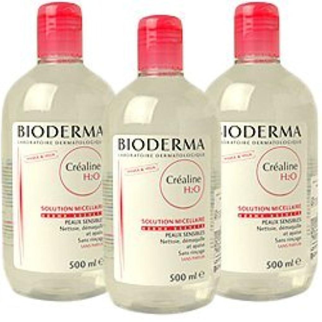 副列挙するしてはいけませんビオデルマ(BIODERMA) サンシビオ H2O (エイチ ツーオー) D 500ml 3本セット[並行輸入品]