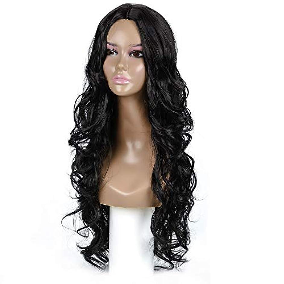 機会ファイバマウント女性のナチュラルブラックロングカーリーウェーブのかかった髪かつら24インチの人工毛の交換かつらハロウィンコスプレ衣装アニメパーティーファッションかつら
