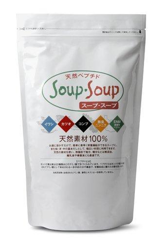 フローラ・ハウス Soup・Soup (スープ・スープ) 300g×2袋