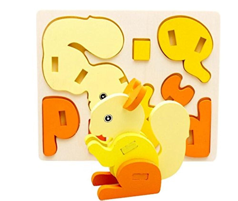 HuaQingPiJu-JP 創造的な木製の3D動物のパズルアーリーラーニング番号の形の色の動物のおもちゃキッズ(リス)のための素晴らしいギフト
