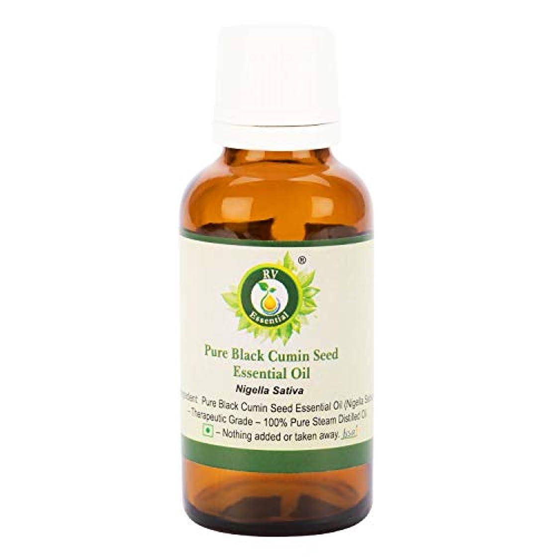 打ち負かすレッドデート伴うピュアブラッククミンシードエッセンシャルオイル5ml (0.169oz)- Nigella Sativa (100%純粋&天然スチームDistilled) Pure Black Cumin Seed Essential...