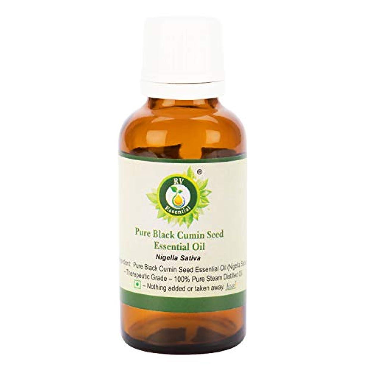 湿った視線虚偽ピュアブラッククミンシードエッセンシャルオイル5ml (0.169oz)- Nigella Sativa (100%純粋&天然スチームDistilled) Pure Black Cumin Seed Essential...