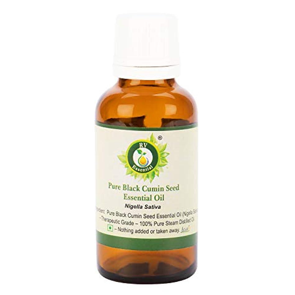 風邪をひく法令弾丸ピュアブラッククミンシードエッセンシャルオイル5ml (0.169oz)- Nigella Sativa (100%純粋&天然スチームDistilled) Pure Black Cumin Seed Essential...