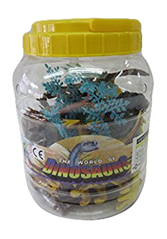 No.D2009-20 ミニ恐竜20個入りジオラマセット