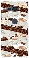 エクスペリア エックスゼットツー コンパクト XPERIA XZ2 Compact docomo ハードカバー ケース コーヒーとコーヒー豆 スマホケース スマホカバー デザインケース