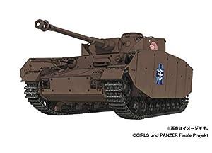 プラッツ ガールズ&パンツァー最終章 IV号戦車H型 あんこうチーム 内部再現仕様 w/フィギュアセット 1/35スケール プラモデル GP-45