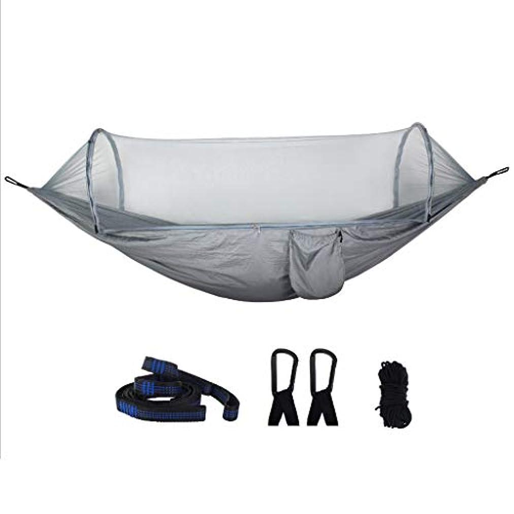 起こる干渉する最小化するハイキング旅行のバックパッキングのためのポップアップの蚊帳のハンモックのパラシュートの布270 * 140 cmが付いているハンモックのキャンプの速い開始のポータブル