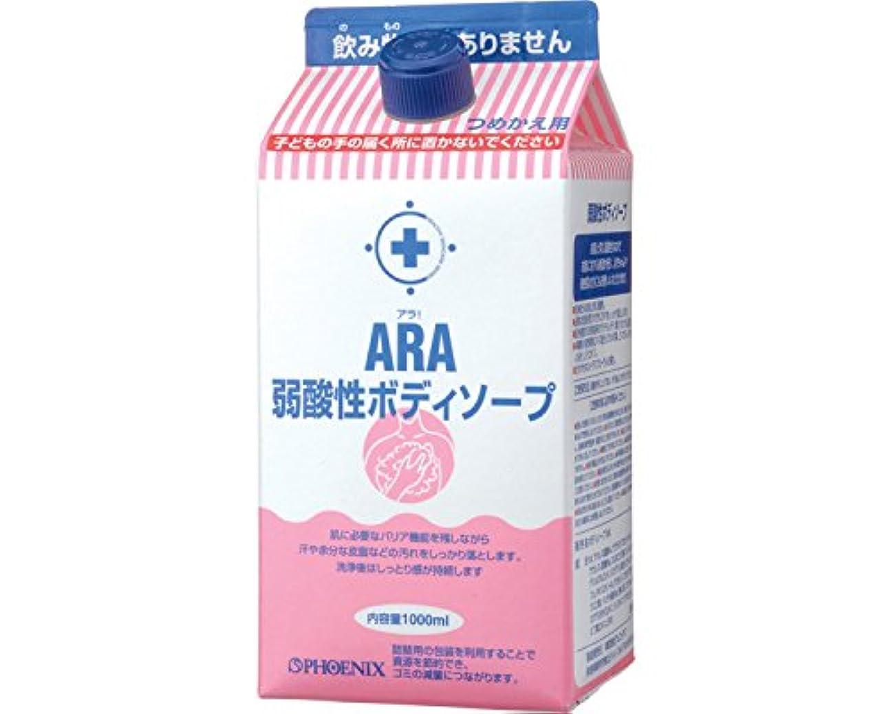 コンペ混乱忌避剤アラ 弱酸性ボディソープ 90525 (フェニックス) (清拭小物)