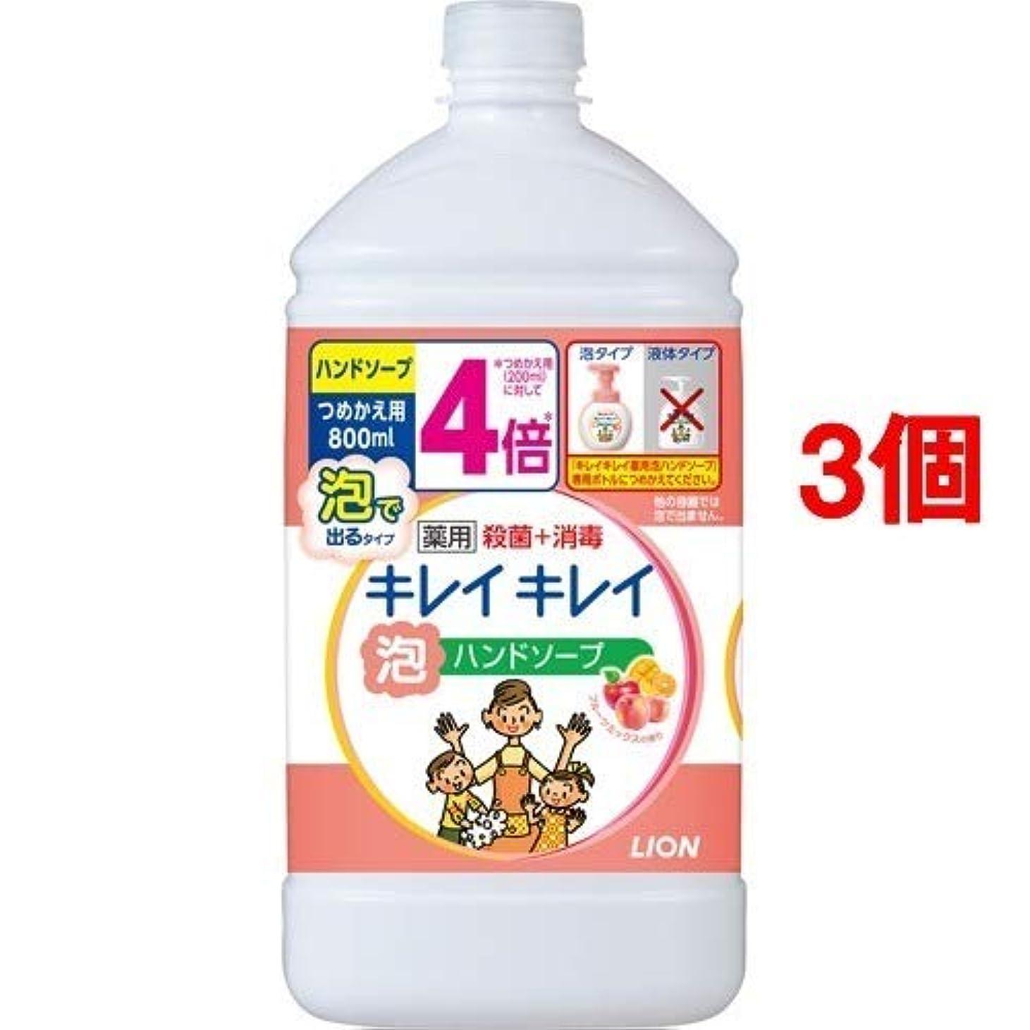 本質的に従事したの量キレイキレイ 薬用泡ハンドソープ フルーツミックスの香り 詰替用(800mL*3個セット) 日用品 洗面?バス用品 ハンドソープ [並行輸入品] k1-62564-ak