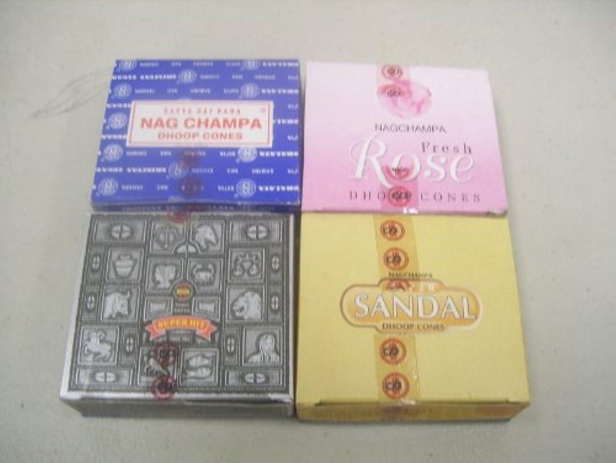 バーター誓約有毒Nag ChampaフレッシュローズスーパーサンダルSuper Hit Incense Cones by Satya Sai Baba 4 X 12 (48 )