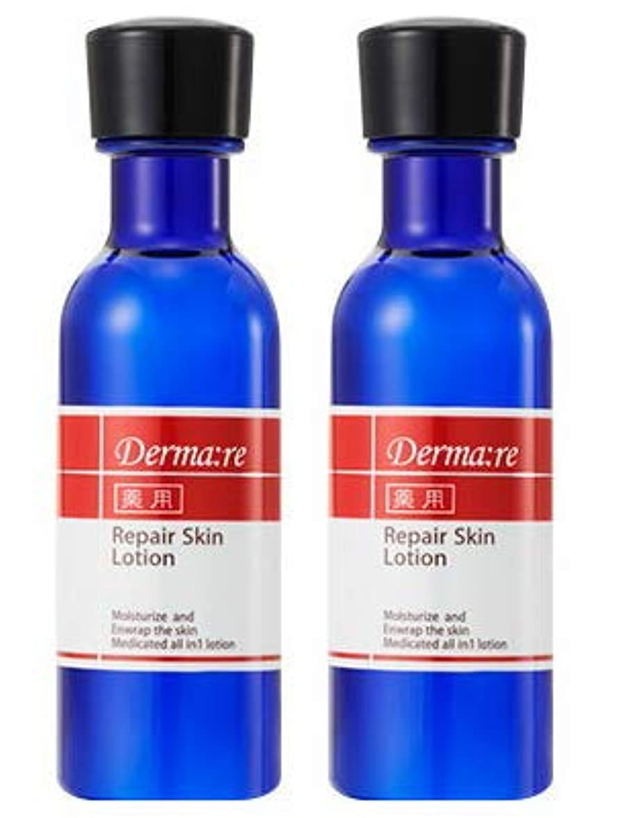 あなたが良くなりますお尻蒸発するデルマリ薬用リペアスキンローション 100ml 医薬部外品 (2本)