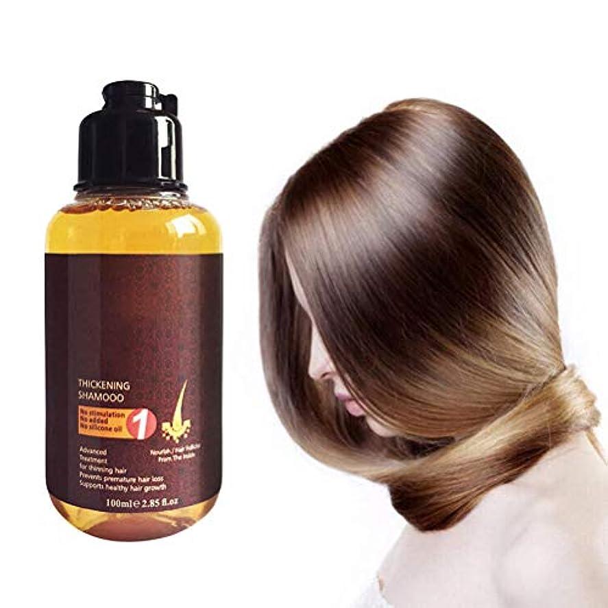 孤独な失礼な違法supbel ヘアケアエッセンシャルオイル 天然オイル アルガンオイル ヘアケア 栄養補給 モイスチャライザー 保湿 スカルプドライヘア トリートメント やわらか なめらか スプリット 乾燥 傷んだ髪 修復 男女兼用 100ml