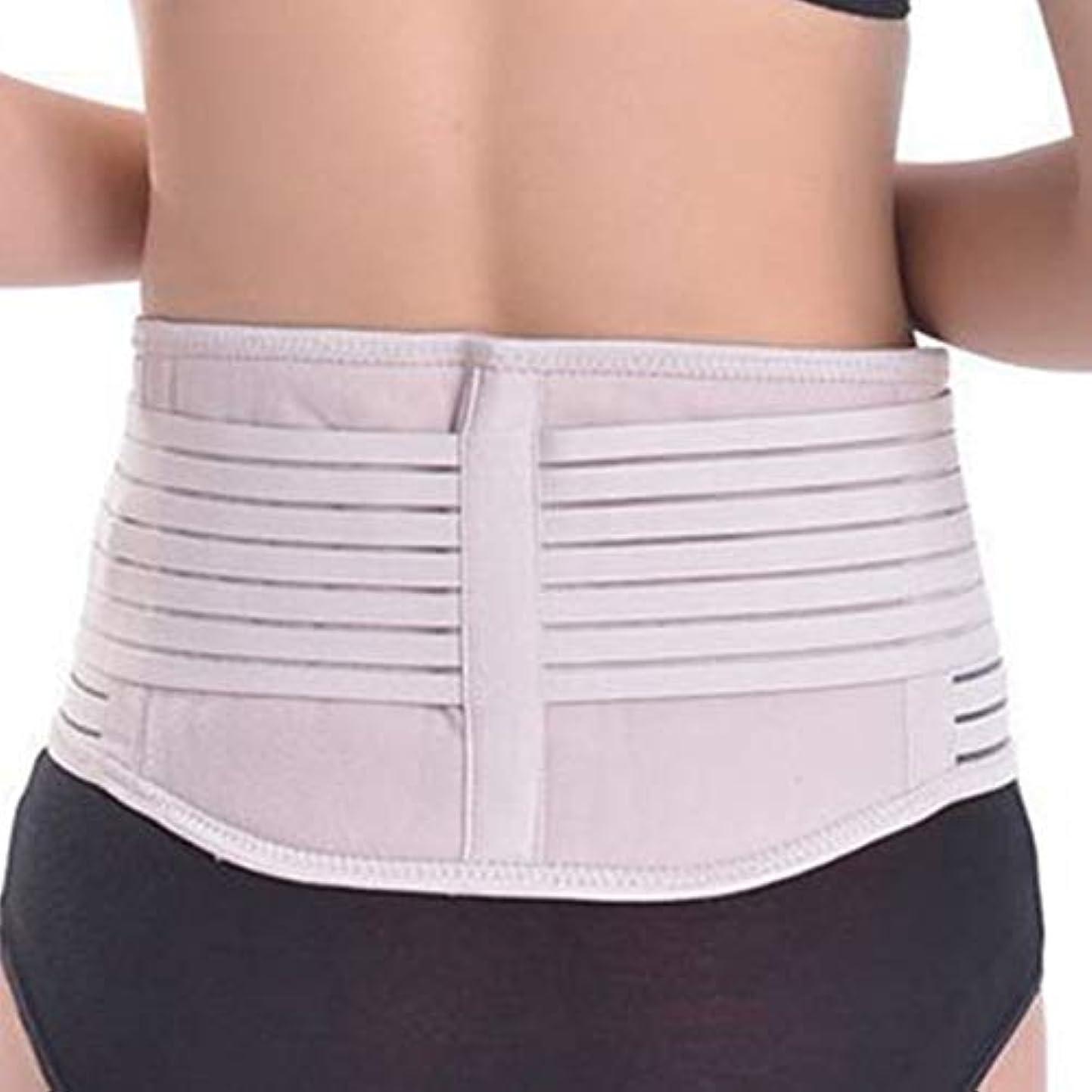 人里離れた鎖差ダブルプルランバー調節可能なサポート腰ベルトブレース痛みリリーフスポーツ保護磁気