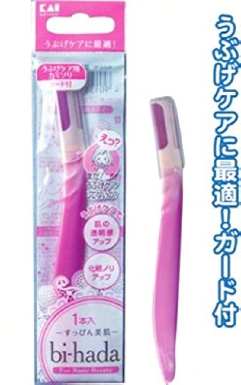 貝印 美肌うぶ毛ケア用フェイスカミソリL型BHT-1PFP 【まとめ買い10個セット】 41-235