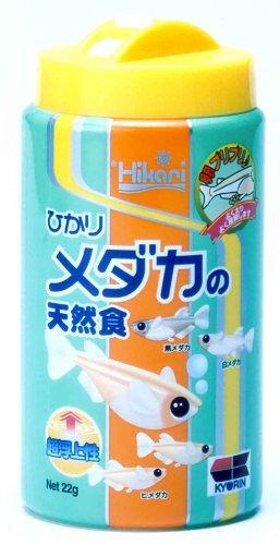 ヒカリ (Hikari) ひかりメダカの天然食 22g