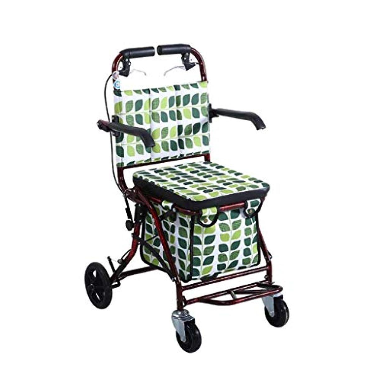 ショッピングトロリー、老人ポータブル四輪歩行者は、背もたれ、パッド入りシート、フットレスト付きの折りたたみ車椅子に乗る