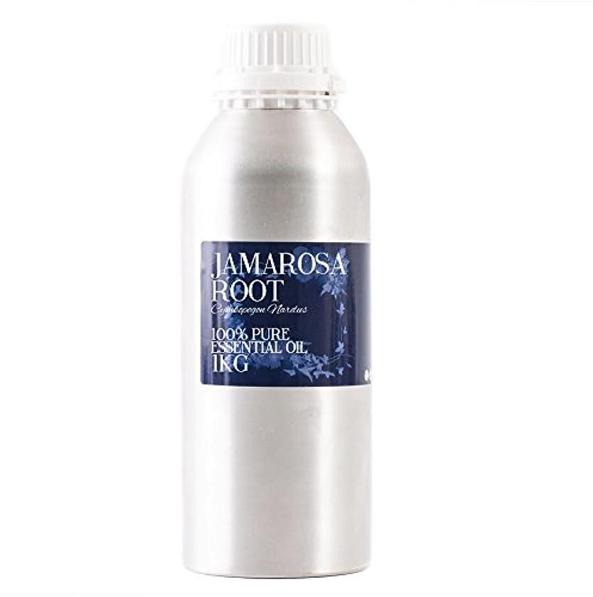リムサイズモニターMystic Moments   Juniper Berry Himalayan Essential Oil - 1Kg - 100% Pure