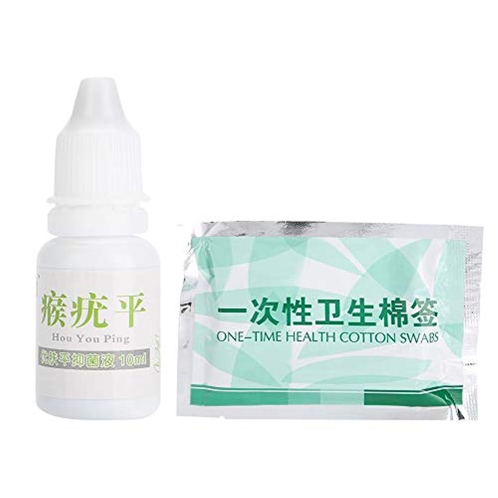 東文明化する補助トウモロコシ除去リキッドクリーム、2本足底カルス落とし防止剤、フットコーンプラスター用大人20ml