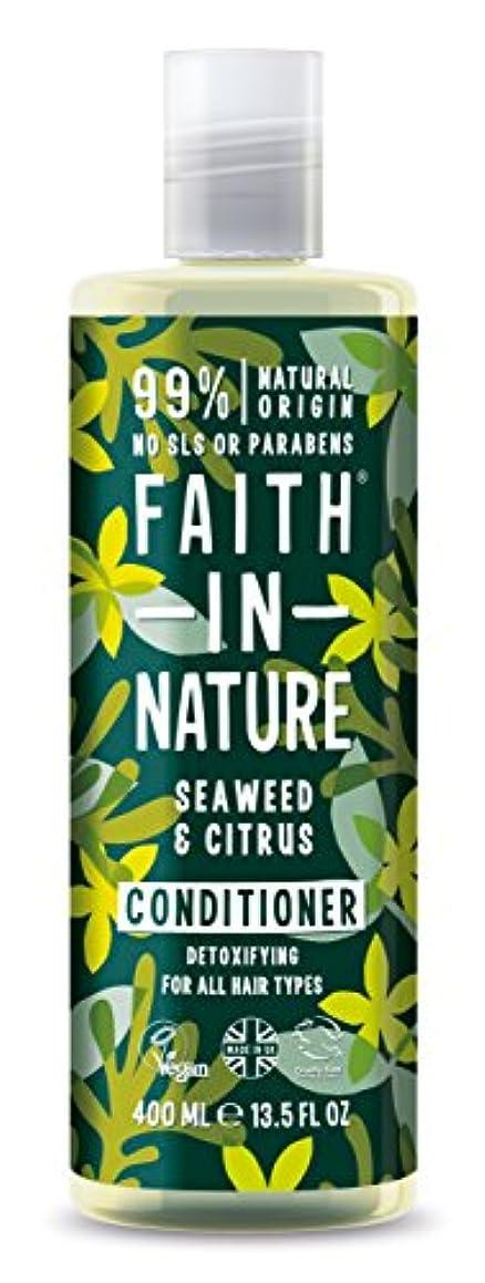 規制区別雇うFaith in Nature - Seaweed & Citrus Conditioner - 400ml