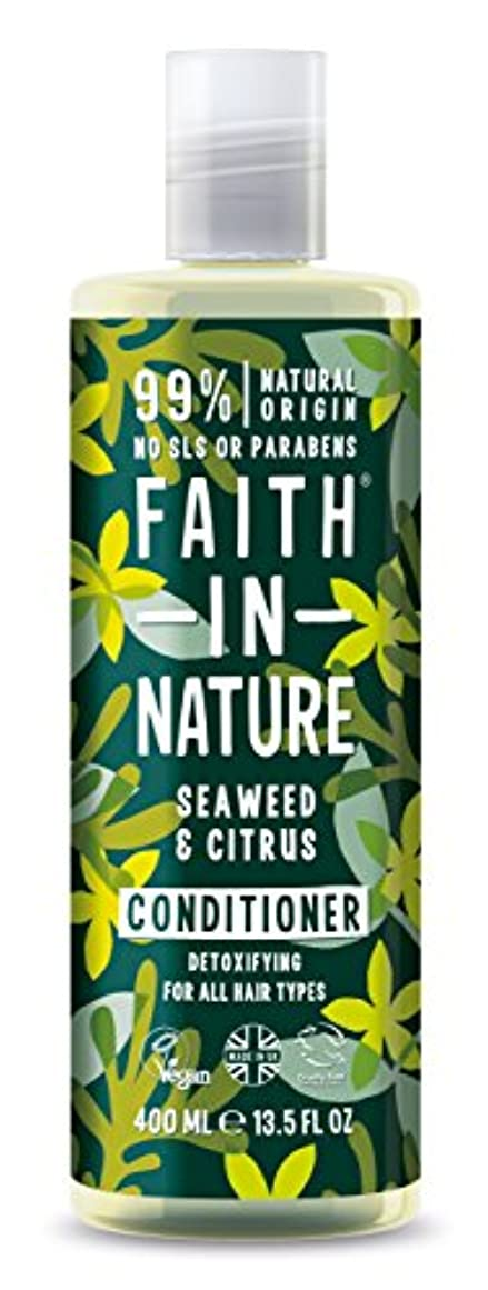 フルーツ野菜従順上記の頭と肩Faith in Nature - Seaweed & Citrus Conditioner - 400ml