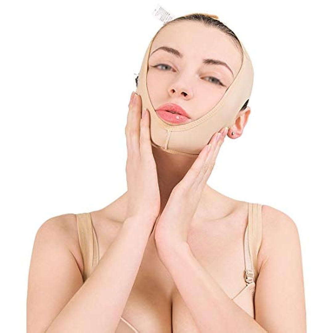 カビ発表メールZWBD フェイスマスク, フェイスリフティング包帯フェイシャルリフティング痩身Vリダクションフェイスダブルチンケア減量美容ベルト (Size : XL)