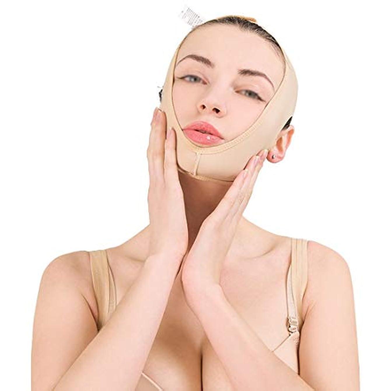 ZWBD フェイスマスク, フェイスリフティング包帯フェイシャルリフティング痩身Vリダクションフェイスダブルチンケア減量美容ベルト (Size : XL)