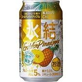 【期間限定】キリンチューハイ 氷結 ゴールデンパイナップル 350ml×24缶(1ケース)