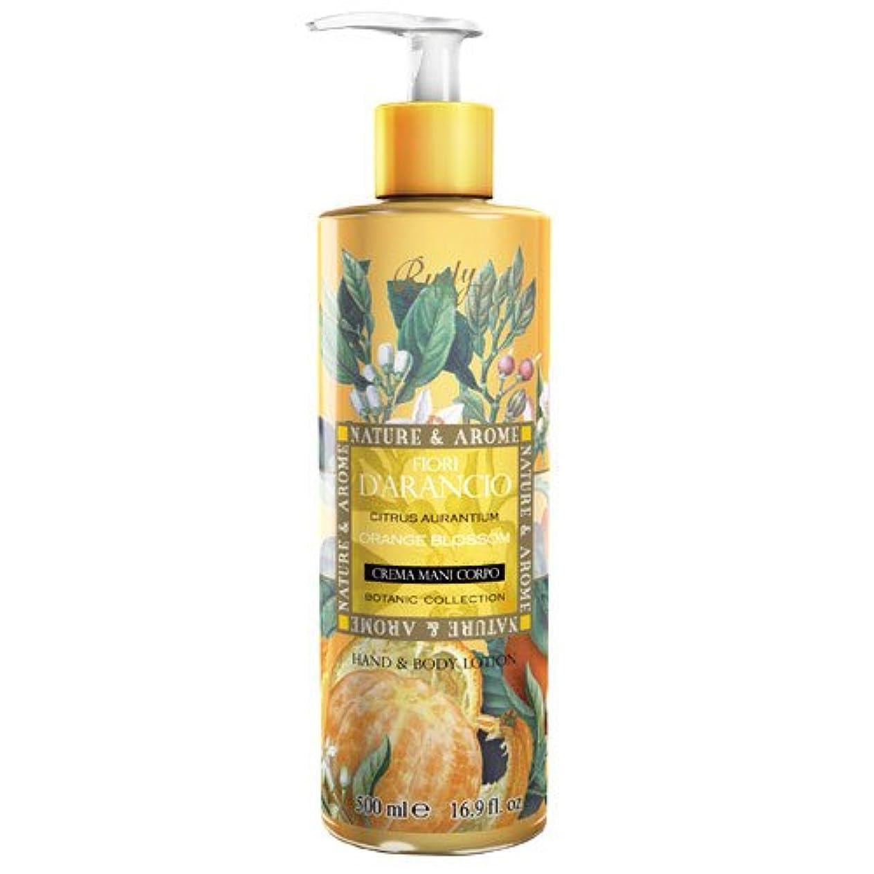 確執社交的妥協RUDY Nature&Arome SERIES ルディ ナチュール&アロマ Hand&Body lotion ハンド&ボディローション オレンジブロッサム