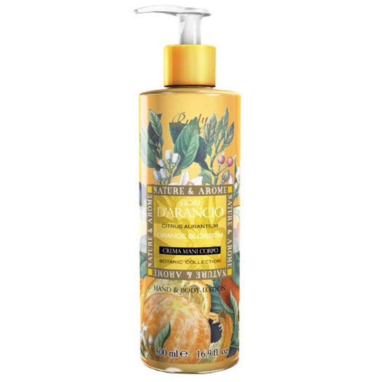 バー深いタンパク質RUDY Nature&Arome SERIES ルディ ナチュール&アロマ Hand&Body lotion ハンド&ボディローション オレンジブロッサム