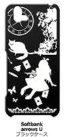 sslink arrows U アローズ ブラック ハードケース Alice in wonderland アリス 猫 トランプ カバー ジャケット スマートフォン スマホケース