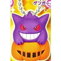 ポケットモンスター ハロウィンかぼちゃマスコット [5.ゲンガー](単品)