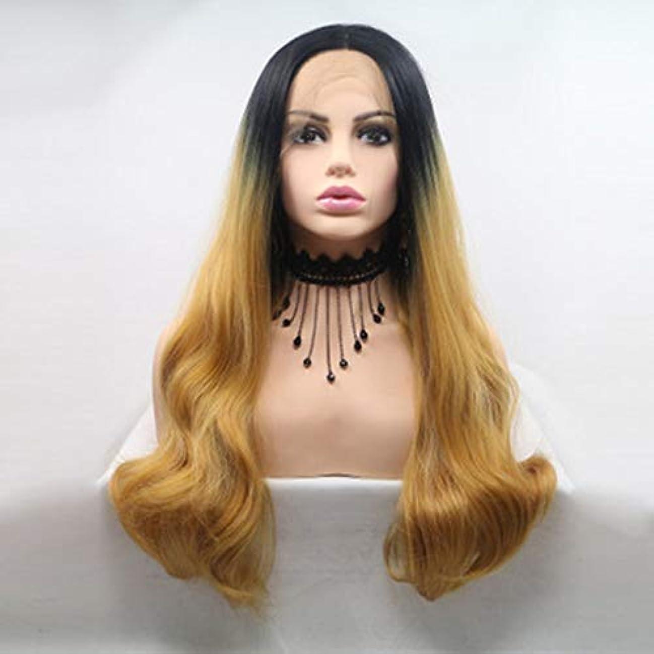 コークス保守可能戻るヘアピース 女性ミディアムゴールデンロングカーリーヘアー化学繊維自然髪かつら